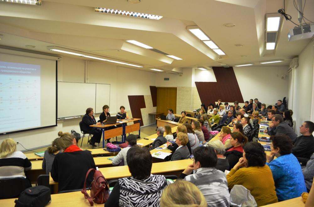 Возможности гражданского образования в России