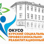 "ОКУСО ""Курский СПРЦ"""